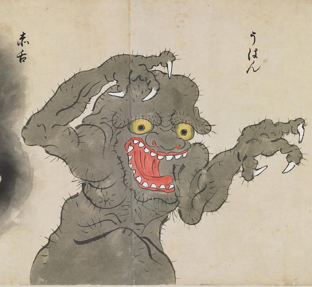 Bakemono Zukushi monster scroll --
