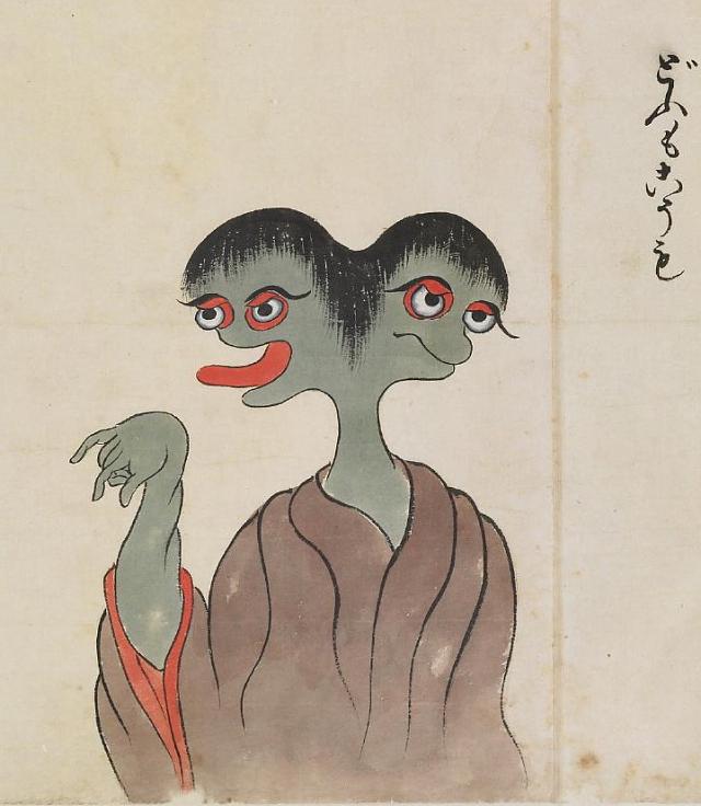 Bakemono Zukushi monster scroll --