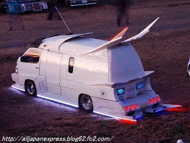 Boso zoku style custom ride --