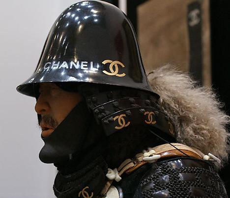 Coco Chanel samurai armor by Tetsuya Noguchi --