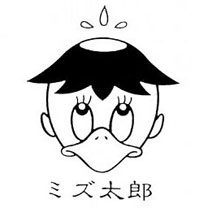 Kawaii Japanese character --