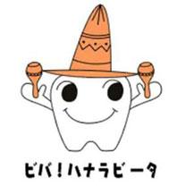 Cute Japanese idol --