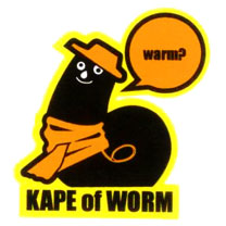 Cute Japanese promotional mascot --