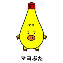 Cute Japanese character --