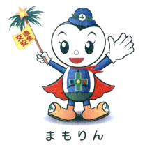 Cute Japanese promotional character --