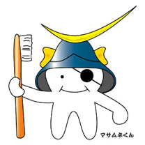 Cute Japanese promotional mascot --
