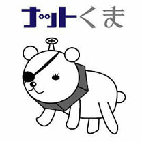Cute Japanese logo --