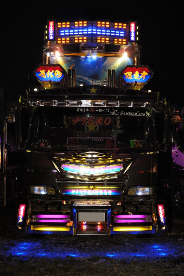Extreme Japanese truck mod --