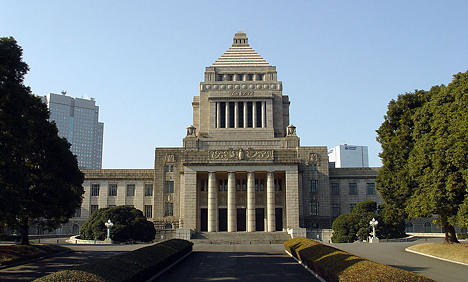 National Diet Building -- 