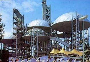 Expo '70 --