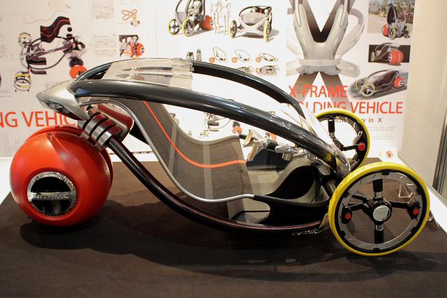 Good Design 2010 --