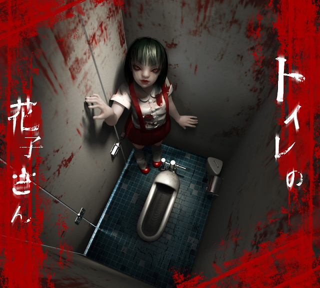Hanako --