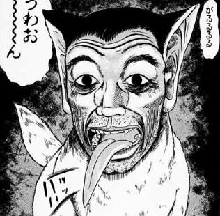 Jinmen-ken, dog with human face --