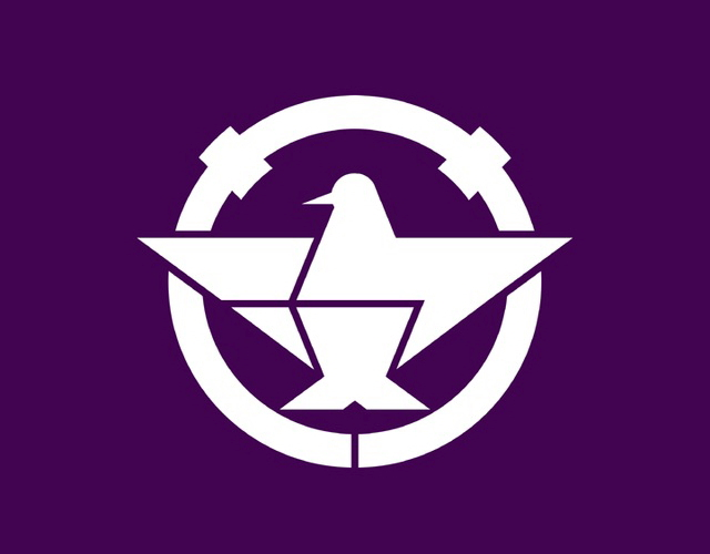 Kanji town symbol, Japan --