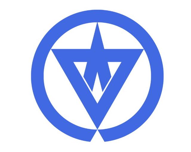 Kanji municipal icon, Japan --