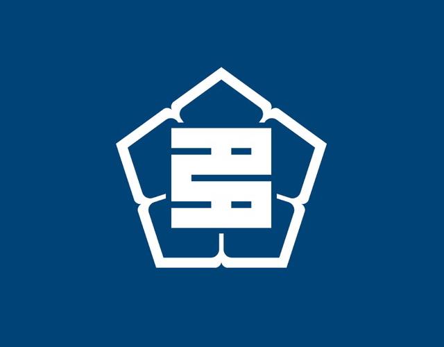 Kanji town flag, Japan --