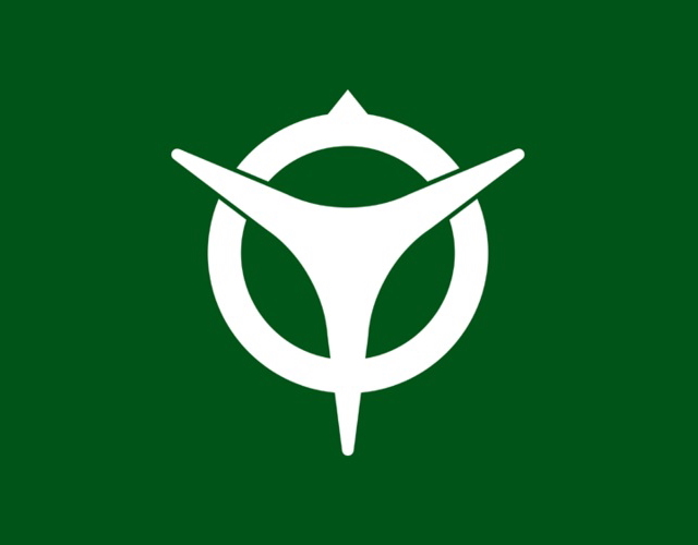 Kanji town emblem, Japan --