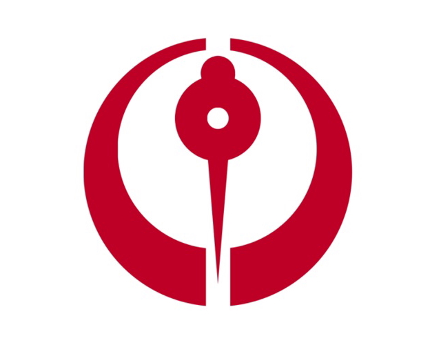 Kanji city symbol, Japan -- 