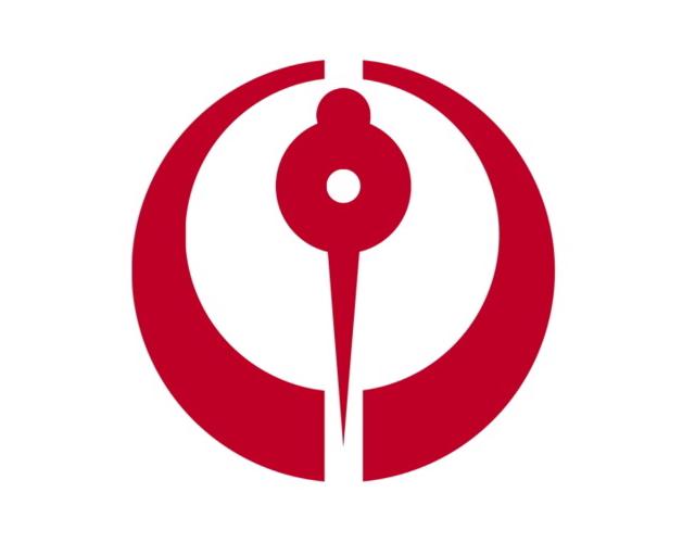 Kanji city symbol, Japan --