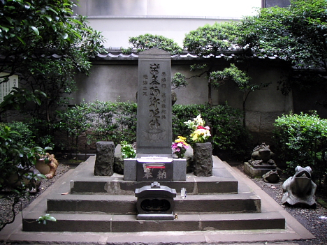 Taira no Masakado's tomb -- 