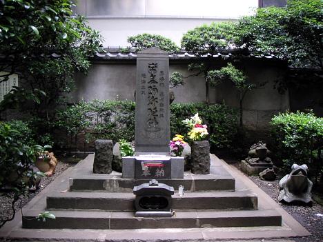 Taira no Masakado's tomb --