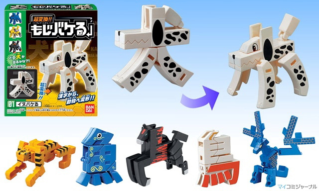 Moji-bakeru kanji-animal transformer toys --