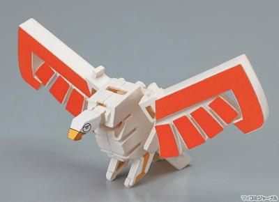 Tori-bakeru moji-bakeru kanji-animal transformer --