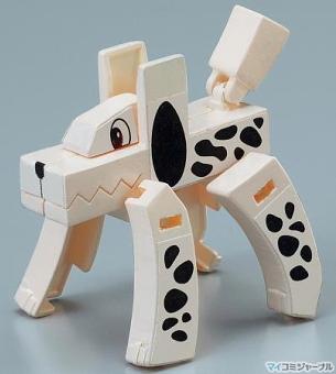 Inu-bakeru moji-bakeru kanji-animal transformer --