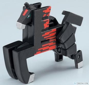 Uma-bakeru moji-bakeru kanji-animal transformer --