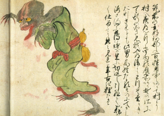 Kaikidan Ekotoba monster scroll --