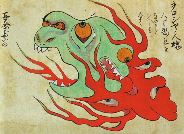 Kaikidan Ekotoba mystery monster scroll -- 
