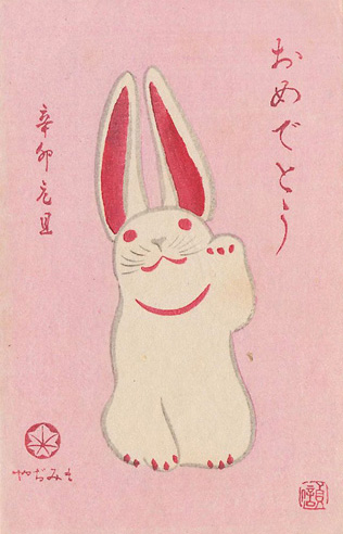 Rabbit New Year's card --