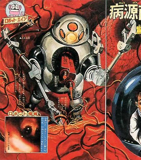 Robot Age magazine, 1969 --