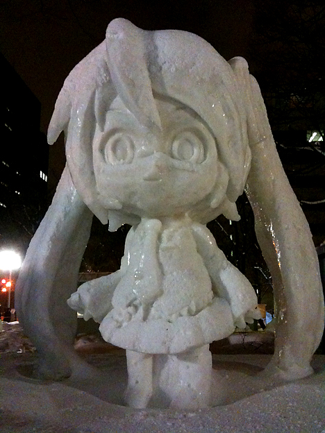 Sapporo Snow Festival 2010 -- 