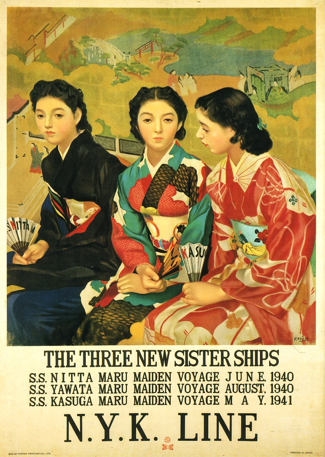 Vintage passenger ship poster --