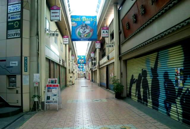 Shutter street --
