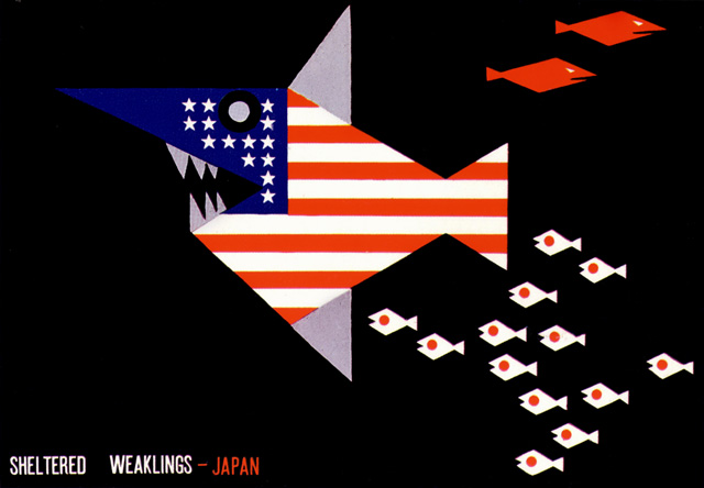 Political poster from Japan -- 
