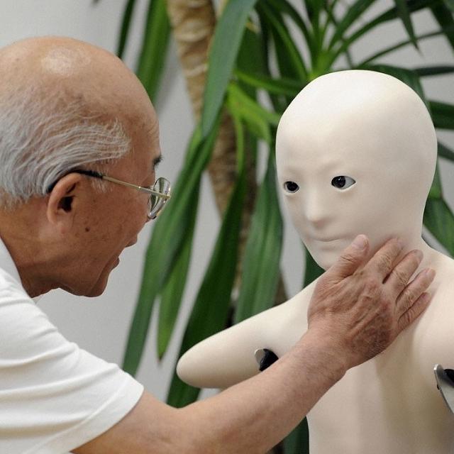 Telenoid humanoid robot --