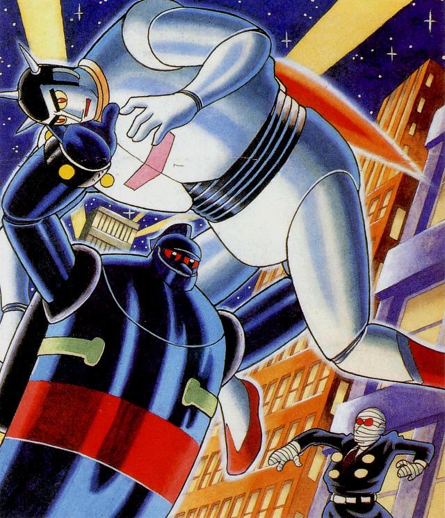 Tetsujin 28 manga cover art --