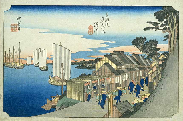 Shinagawa on the Tokaido, ukiyo-e print by Hiroshige -- 