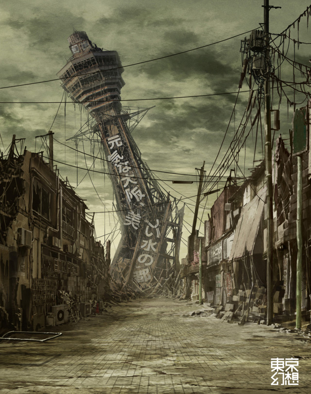 Post-apocalyptic Tokyo, illustration by Tokyo Genso --