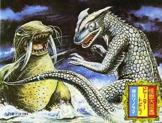Ultra Kaiju illustration by Takayoshi Mizuki --