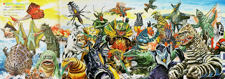 Alien Guts Windam Gyango Black End Kingsaurus III Bemstar