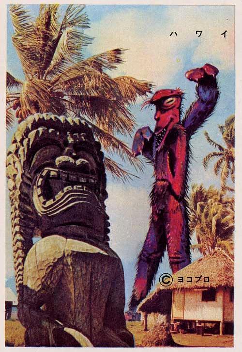 Pachimon postcard --