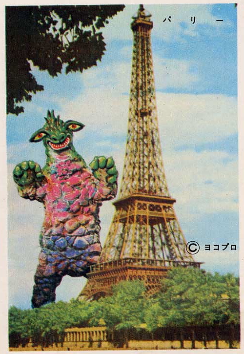 Pachimono postcard --