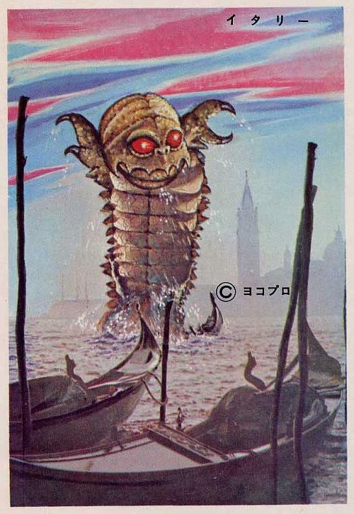 Pachimono card --