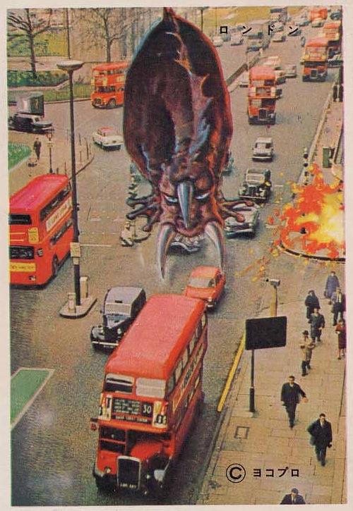 Pachi monster bromide --