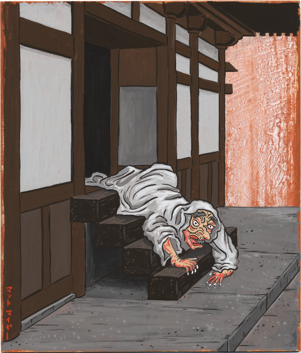 Yokai painting by Matt Meyer --