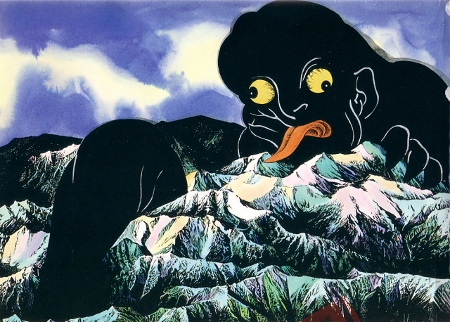 Onyudo illustration from Shigeru Mizuki's Yokai Jiten -- 