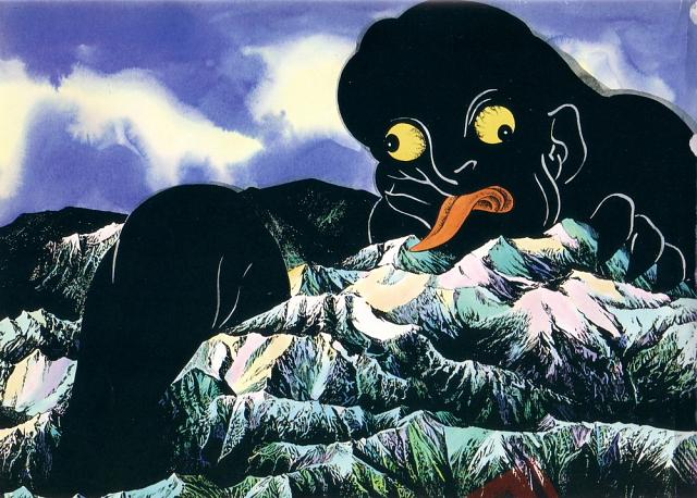 Onyudo illustration from Shigeru Mizuki's Yokai Jiten --